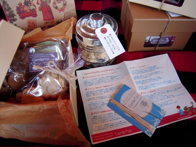 Package03
